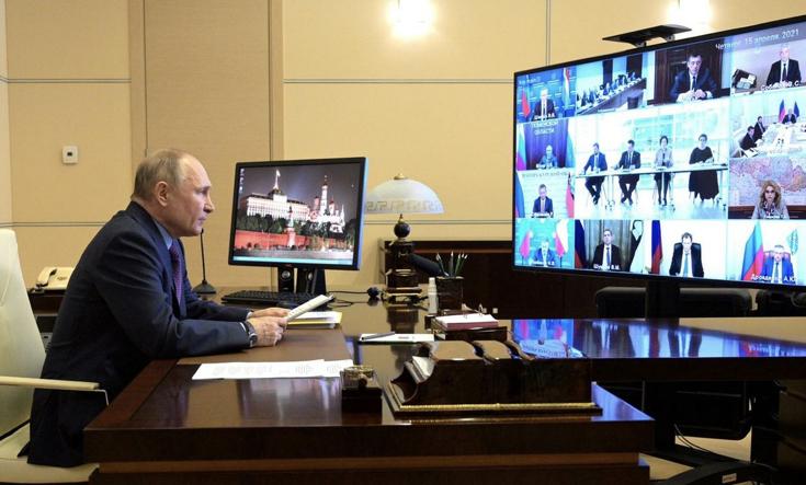 Дмитрий Азаров принял участие в заседании президиума Госсовета РФ