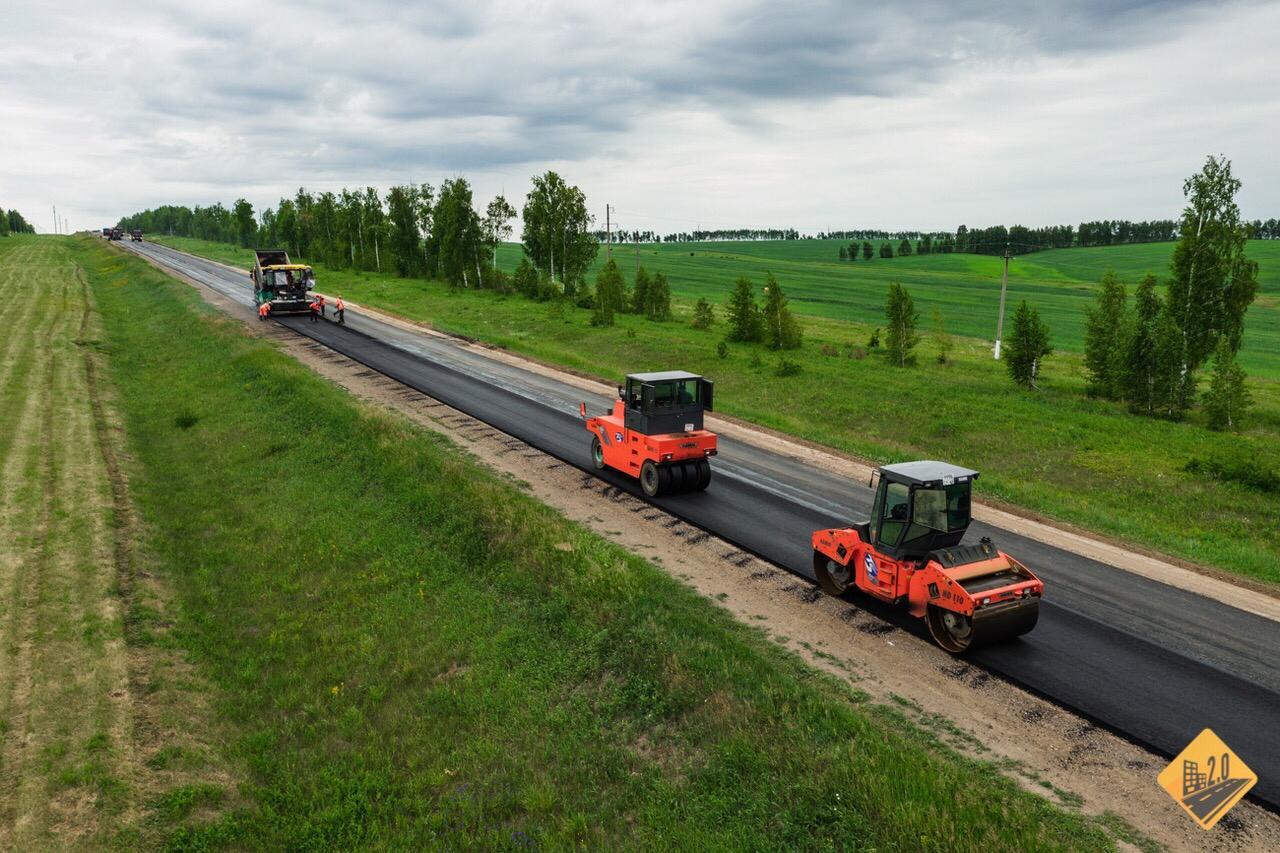 строительство дорог федерального значения